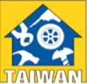 2018台灣五金展